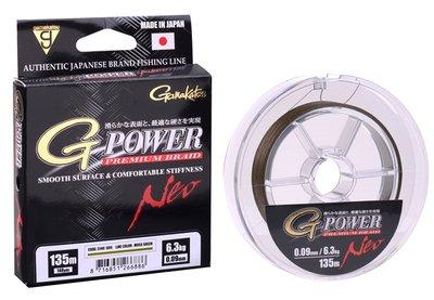 G-POWER PREMIUM BRAID 135m MG 0.09mm 6.3